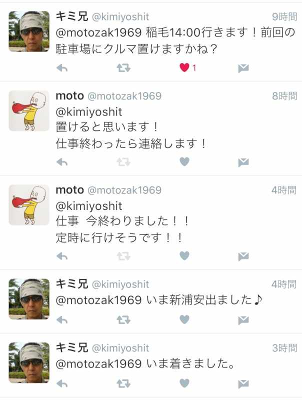 IMG_0541[1]