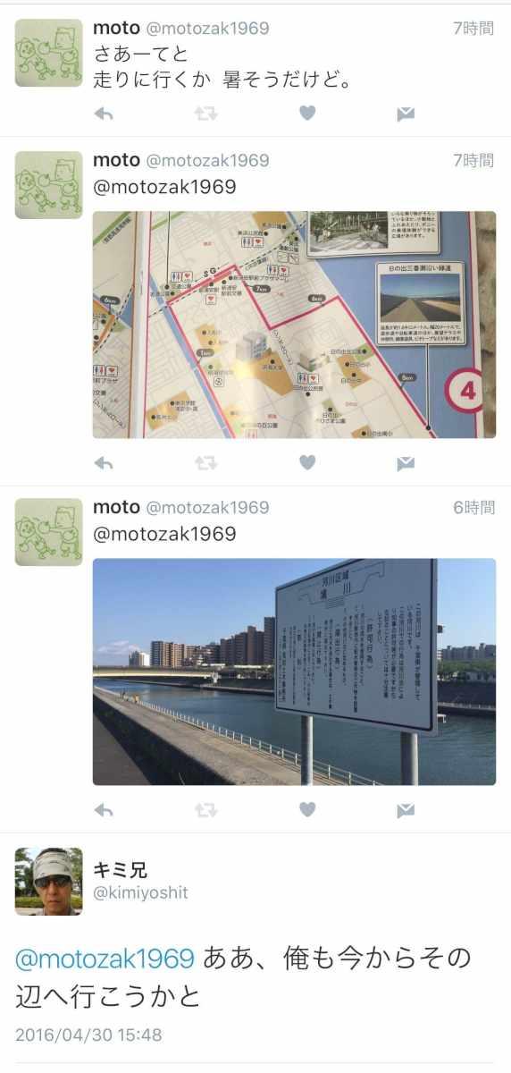 IMG_0591-vert[1]