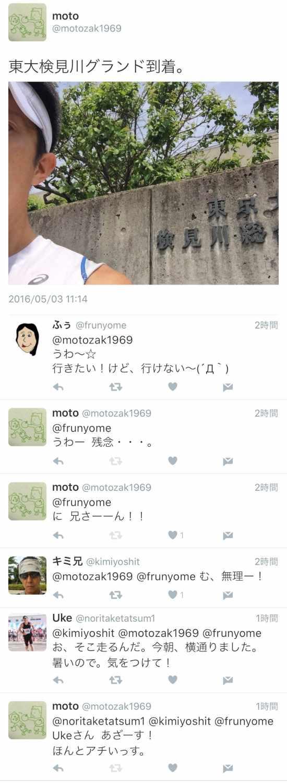 IMG_0598-vert[1]