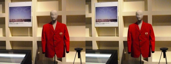 江戸東京博物館 東京オリンピック展示(平行法)