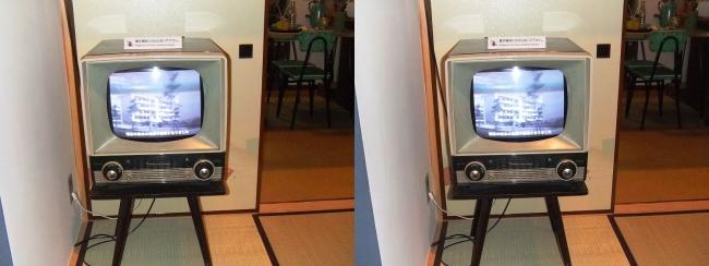 江戸東京博物館 ひばりが丘団地の一室 白黒テレビ(交差法)