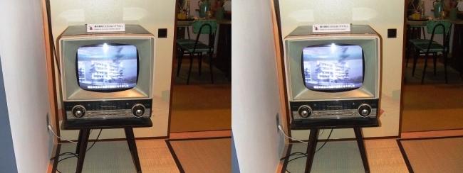 江戸東京博物館 ひばりが丘団地の一室 白黒テレビ(平行法)