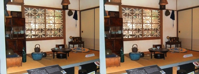 江戸東京博物館 戦時下の住まい(交差法)