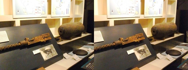 江戸東京博物館 B29の機関銃と爆弾(交差法)