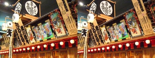 江戸東京博物館 中村座③(交差法)
