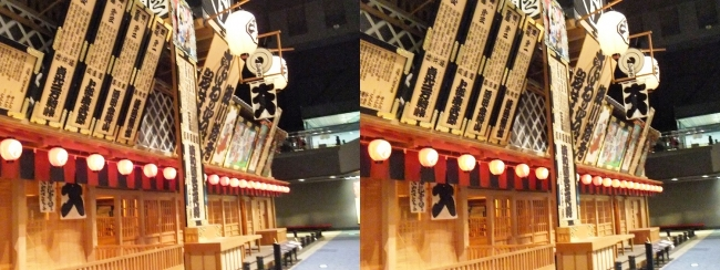 江戸東京博物館 中村座②(平行法)
