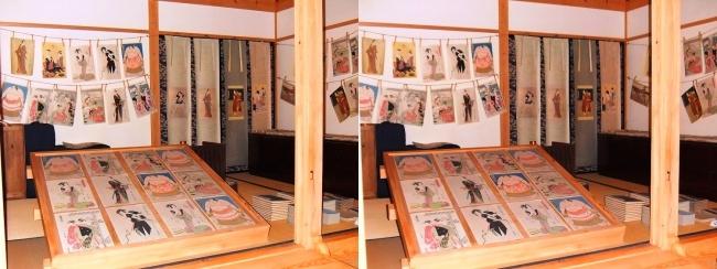 江戸東京博物館 絵草紙屋(交差法)