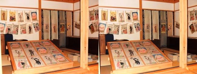 江戸東京博物館 絵草紙屋(平行法)