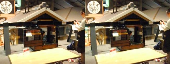 江戸東京博物館 駕籠②(平行法)