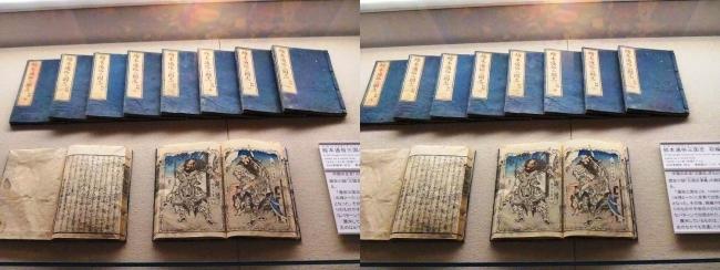 江戸東京博物館 絵本通俗三国志(平行法)