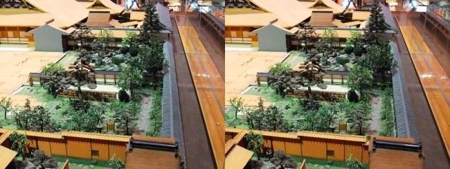 江戸東京博物館 寛永の大名屋敷 模型④(交差法)