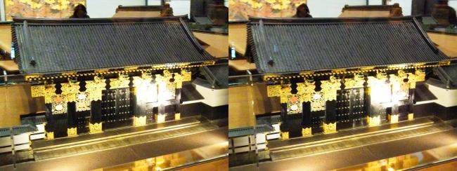 江戸東京博物館 寛永の大名屋敷 模型③(交差法)