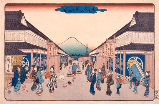「東都名所駿河町之図」歌川広重(初代)画