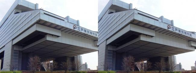 江戸東京博物館外観①(交差法)