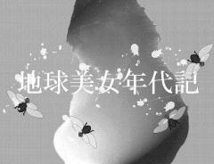 moyuru2016-0039-2223-2.jpg