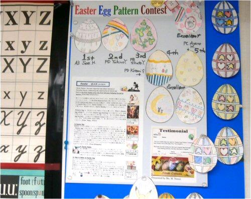 03g 500 2015年度 Easter_egg Contest 掲示