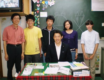 04a 400 20090913 ★風間直樹先生訪問inSCstaff特訓