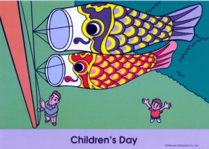 02a 300 Childrens Day LL