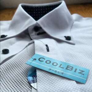 01b 300 Cool Biz shirt
