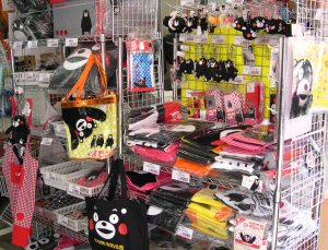 01a 300 熊本アンテナ showroom