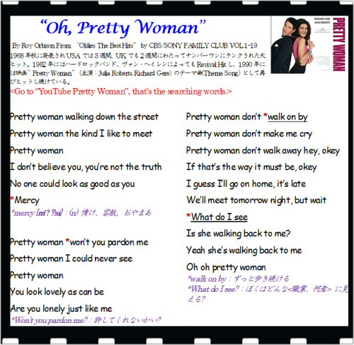 03c 500 20160514 YEA Pretty Woman 教材 part