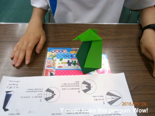 03a 500 20160524 Yui made this origami-penguin