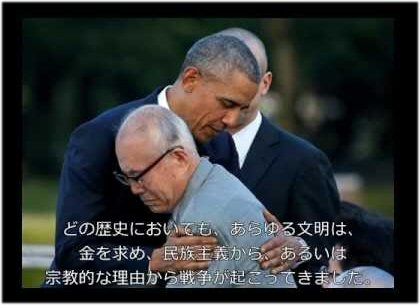 03a 300 Obama Hugs Him after speech