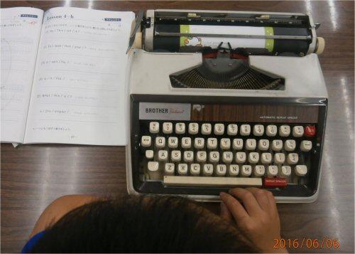 02a 500 20160606 PAH typewriter
