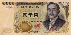 02k 300 新渡戸稲造 in5000札