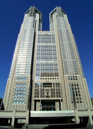 01c 300 Tokyo metropolitan government building