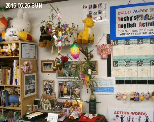 2b500 20160626 七夕づくり:教室内