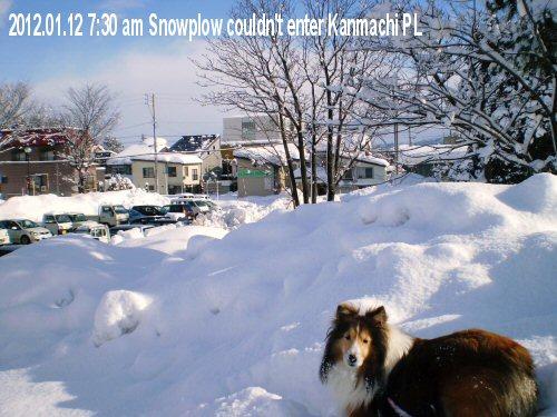 02b 500 20120112 0730 SnowplowCouldntEnterPL Erie_tag