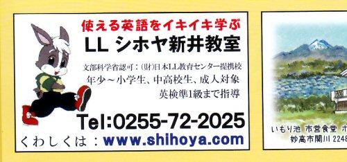 03c 500 20160713 夏色縁足03 LL_PR