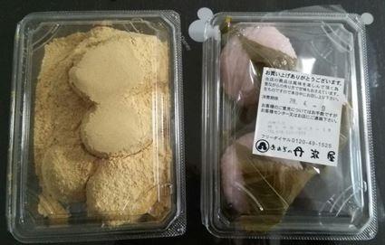 桜餅とあべかわ