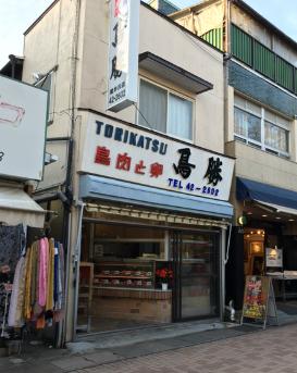 torikatsu.png