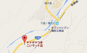 tsumakoima-to.png