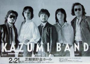kazumi band