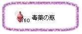 353ro02.jpg