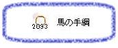 353ro03.jpg