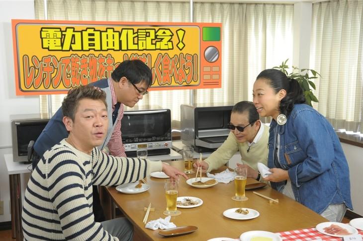 「タモリ倶楽部」 ポテトチップスをレンジでチンすると美味くなる【動画】