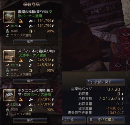 2016-04-15_11216614.jpg