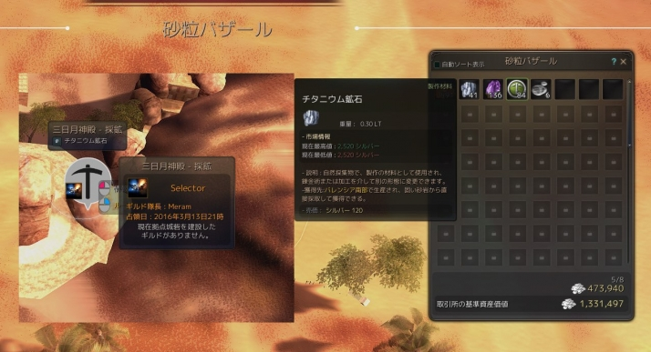 2016-04-16_39946603.jpg