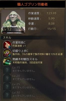 2016-04-16_42432115.jpg