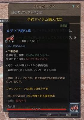 2016-04-20_17568486.jpg