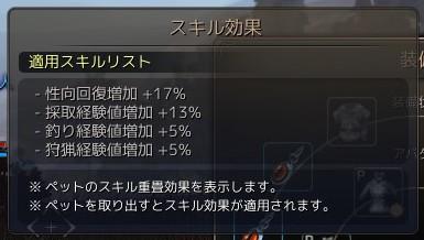 2016-04-21_18701996.jpg