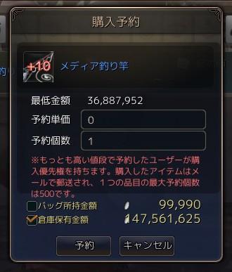 2016-04-21_3319553.jpg