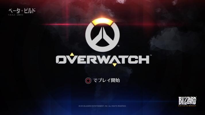 Overwatch_ Beta_20160503221142