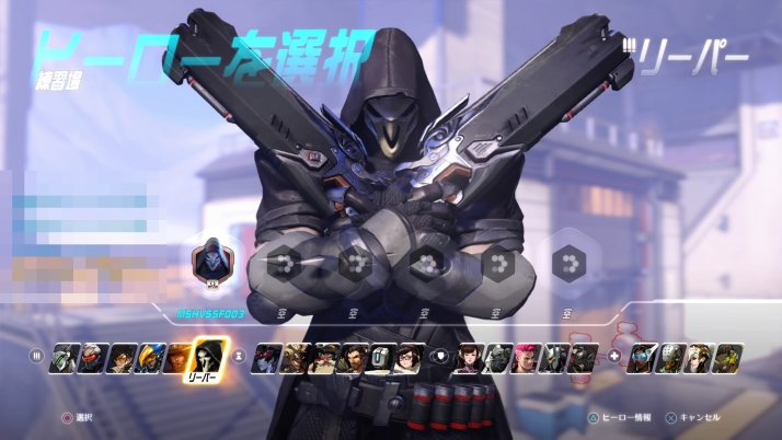 Overwatch_ Beta_20160503234238