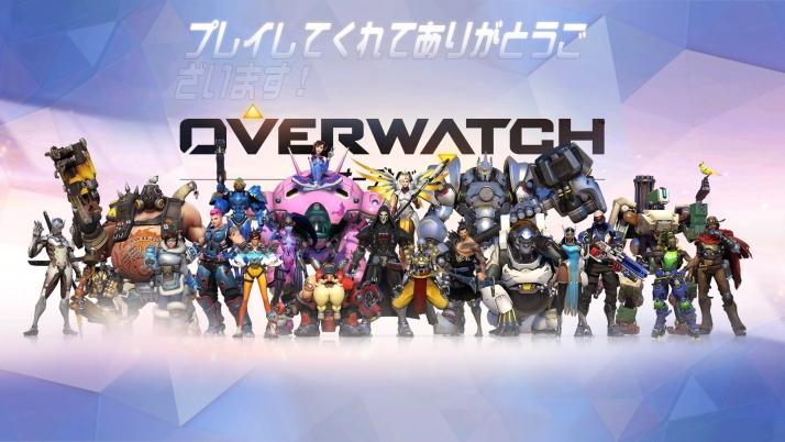Overwatch_ Beta_20160514150356