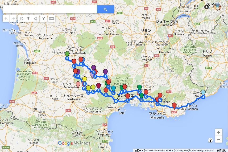 2016TripMay_Midi-Pyrénées
